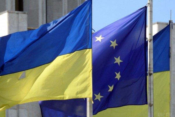 Евросоюз призывает Украину выплатить пенсии жителям Донбасса