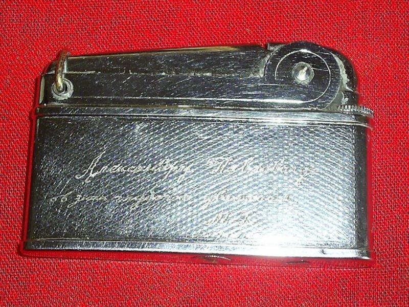 1. Зажигалка антиквариат, вещи из СССР, интересно, память, угадайка