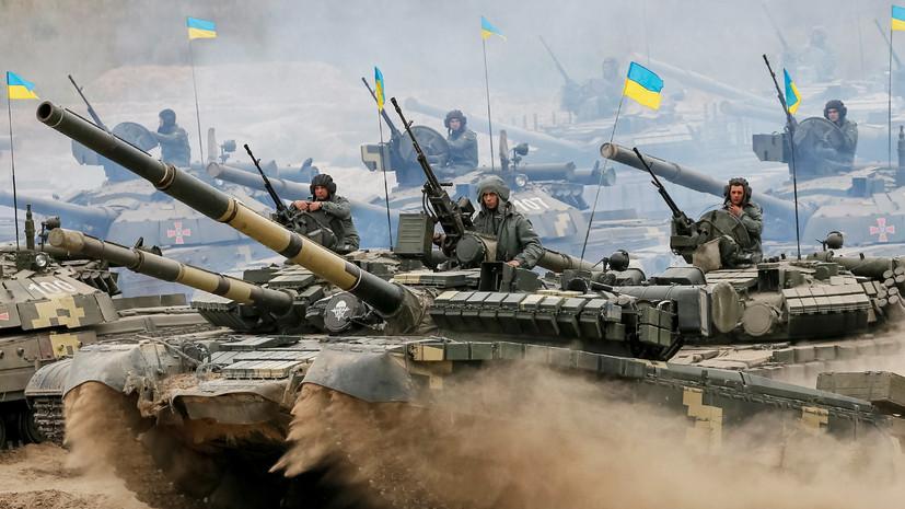 Стали известны «донбасские» планы Киева: ВСУ готовы прорываться к российской границе