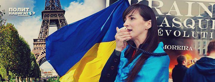 Украинская пропагандистка проиграла в суде Парижа дело по Майдану