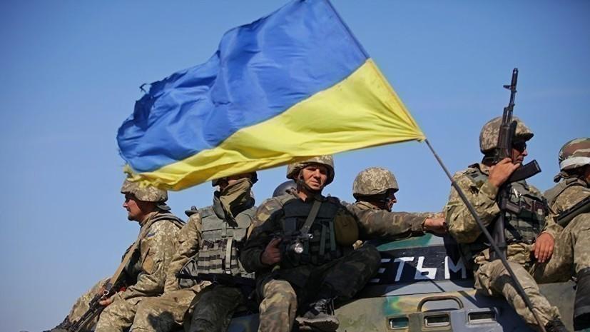 Генштаб ВС Украины: мы не намерены наступать