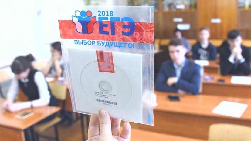 Международный уровень: к 2022 году в России могут ввести обязательный ЕГЭ по иностранному языку