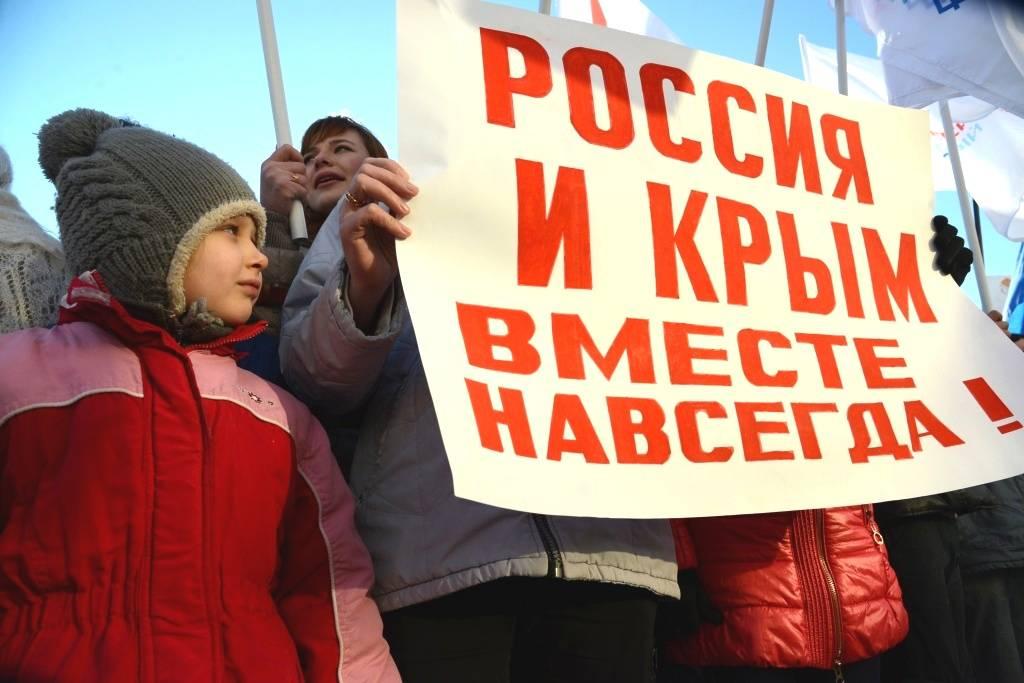 Крым любит Порошенко: в Киеве заявили о кампании по возвращению полуострова
