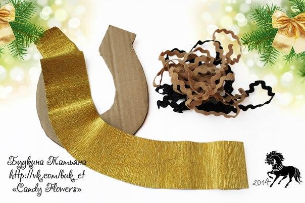 «Новогодняя подкова» из шоколадных медалей!