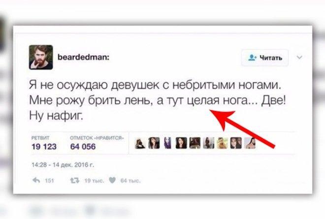 Юмор в соцсетях: 10 смешных комментариев, которые заставят вас хохотать