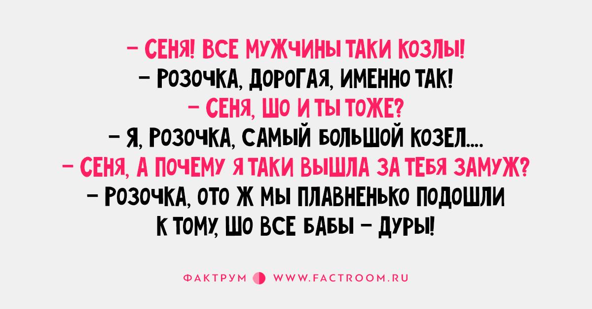 Из Одессы с юмором...))