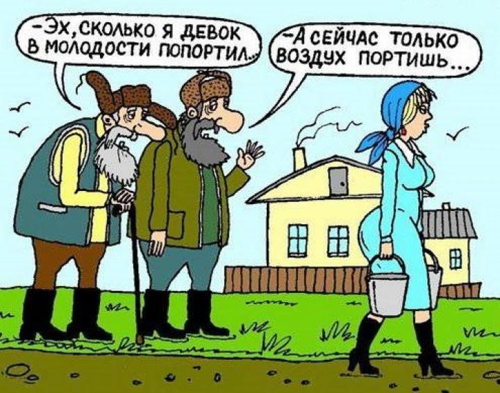 Сколько денег нужно для счастья)))