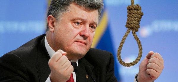 Тоби кинець, Петро: еврокомиссар испортил праздник Порошенко