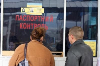 Крымские строители заплатили 4 млн. рублей штрафа за украинских нелегалов