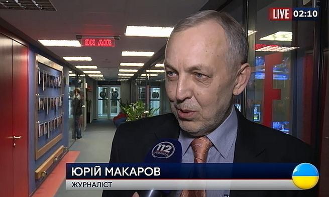 Мутант по-киевски