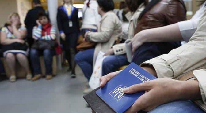 Киев: «Весь Крым рванул к нам за загранпаспортами»