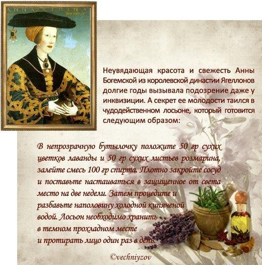 Послание Великому Русскому Народу