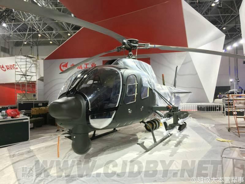 Китай официально представил многоцелевой вертолет Changhe Z-11WB