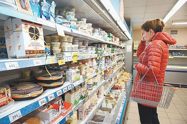 «Яндекс» назвал самые популярные у россиян продукты