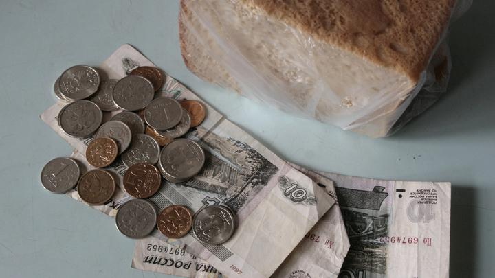 Ðе хочу заÑорÑÑ'ÑŒ каÑÑу: Ð' МоÑкве продавщица унизила пенÑионера, не продав хлеб за мелкие монеты