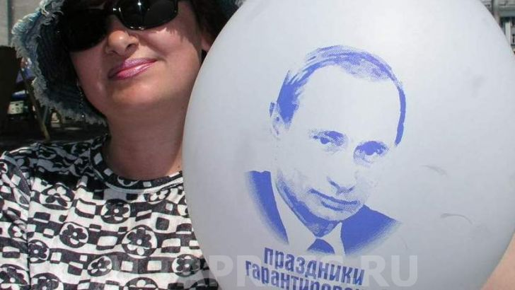 Путинград или Путинберг. Сто…