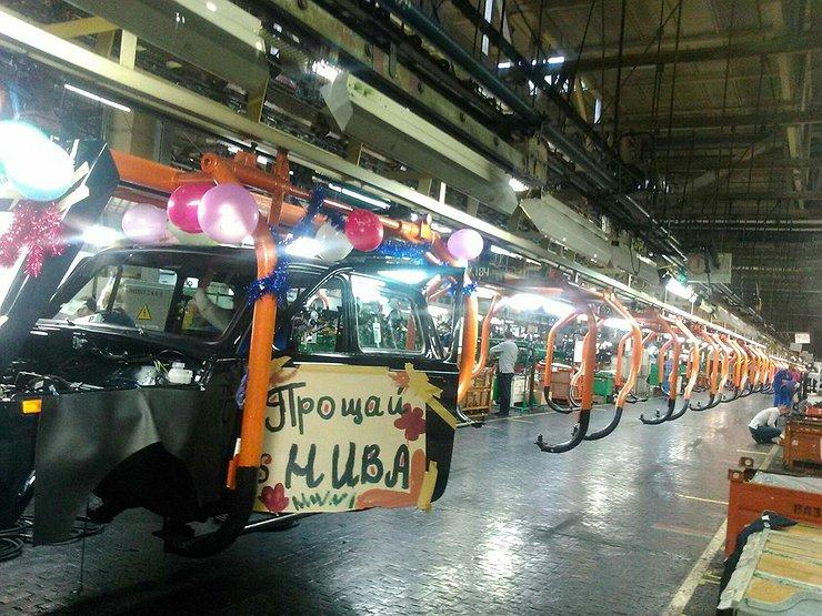 Рабочие АВТОВАЗа попрощались с LADA 4×4