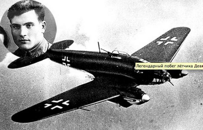 подвиг, герой, Великая Отечественная, самолет
