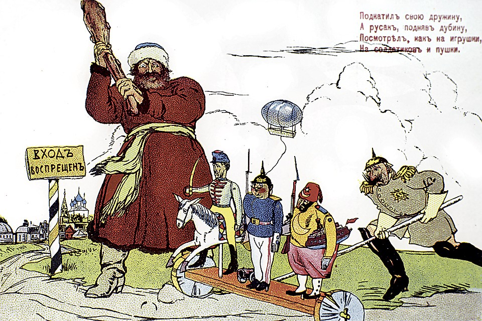 Запад душит Россию по сценарию Первой мировой войны