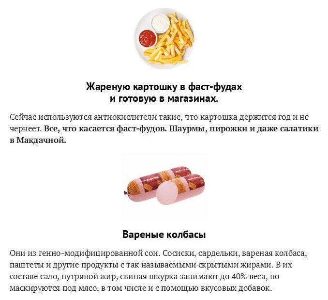 Почему на диете нельзя есть картошку