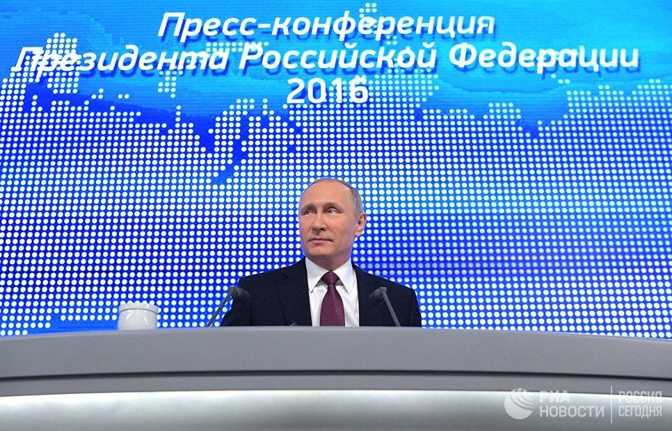 Какие сигналы Путин послал США на пресс-конференции
