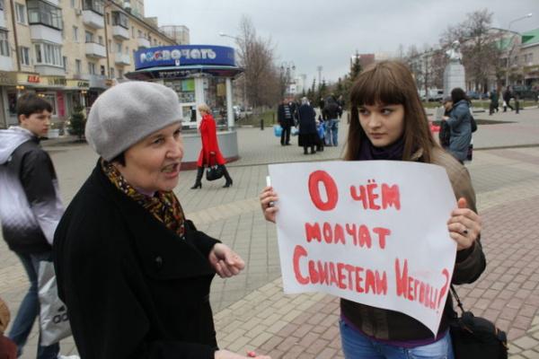 запрещены ли собрания свидетелей иеговы в россии получения бесплатных