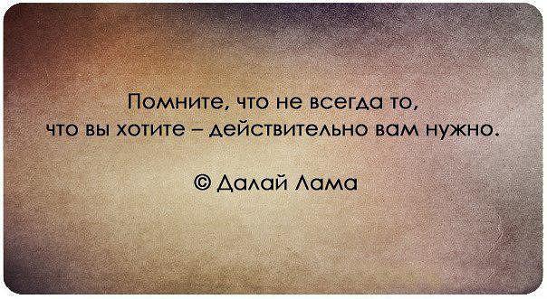 Пусть прошлое уходит без возврата, а что должно прийти - пускай придёт
