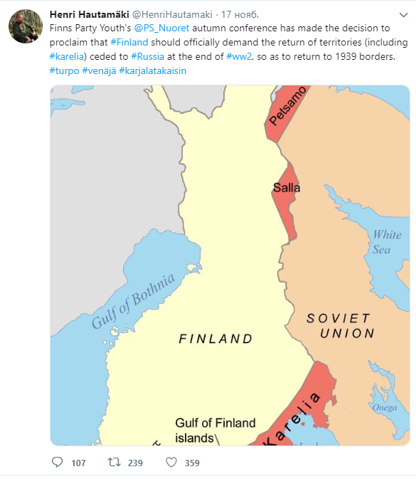 Финляндия может потребовать …