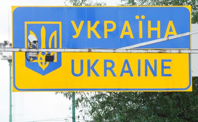 Интересы Москвы и Киева в борьбе за Украину начинают совпадать