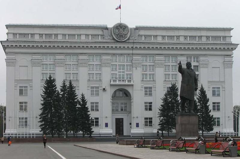 6. Кемерово: Утопия сибирь, факт