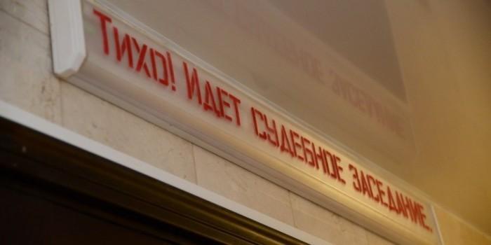 В Новокузнецке полицейский подменил изъятые 100 000 рублей фальшивками