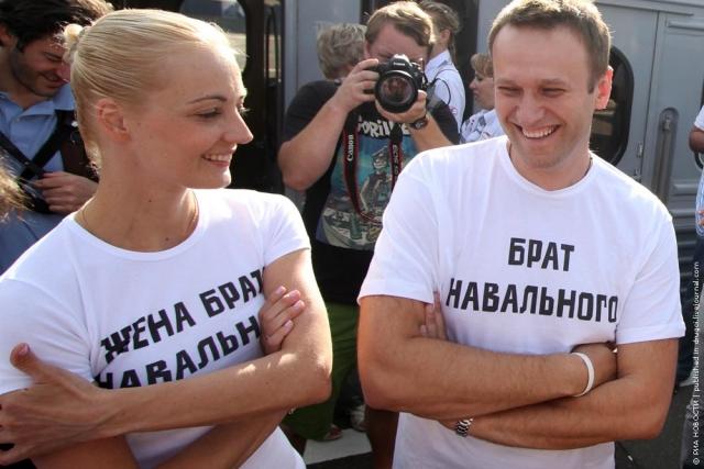 У супруги Навального обнаруж…