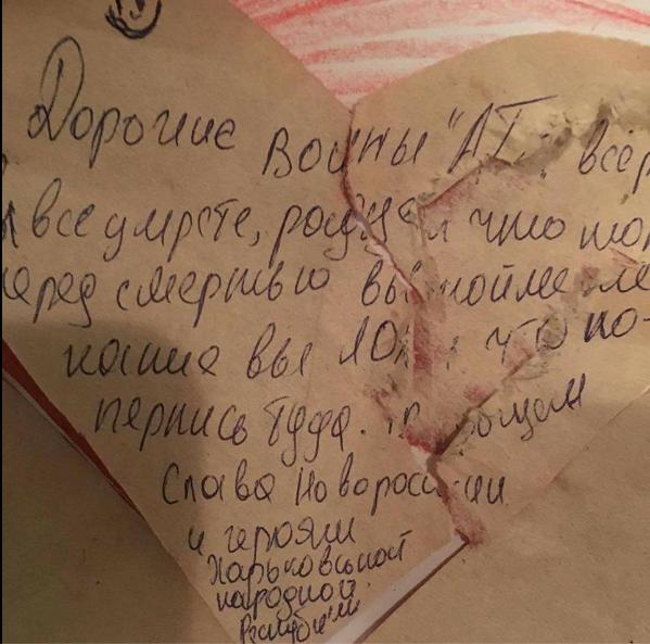 """""""Вы все все равно умрете! Слава Новороссии!"""" - так поздравили раненых АТОшников в Харькове"""