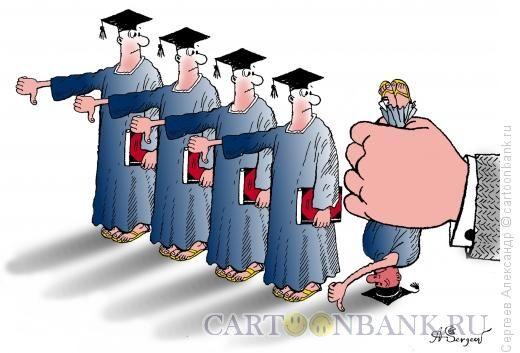 Про наши самые «справедливые» суды и блатную власть