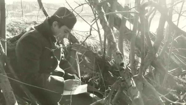 Открытое письмо.1943 г.