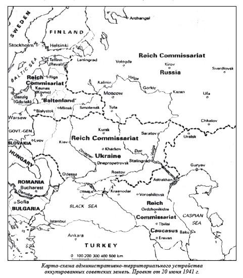 Крым в период немецкой оккупации