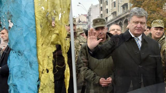 Хельсинская комиссия США: Украину захватили олигархи