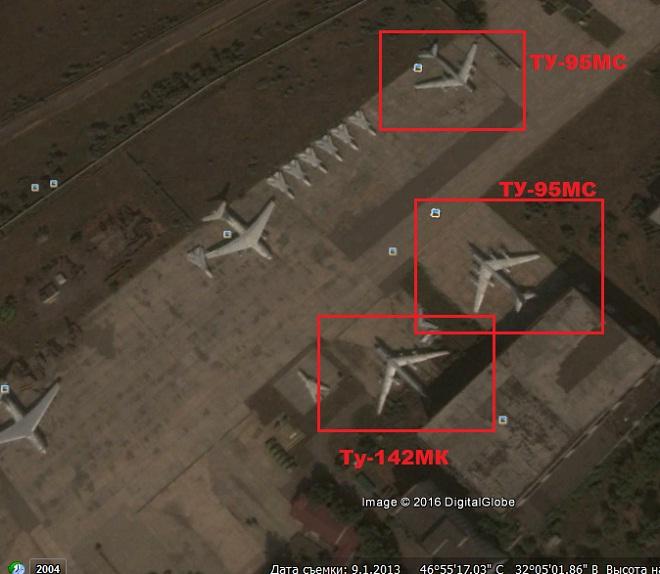 Ликвидация Ту-95МС и ремонт …