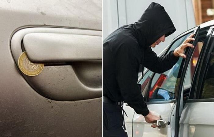 Можно ли угнать автомобиль, используя монетку