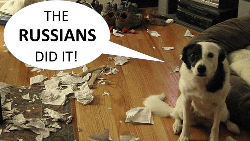 Это русские сделали!