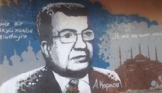 Наздании торгового центра вАнталье появился портрет Андрея Карлова