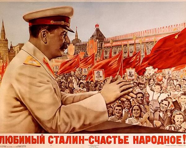 Сталинская Конституция - это истинная демократия