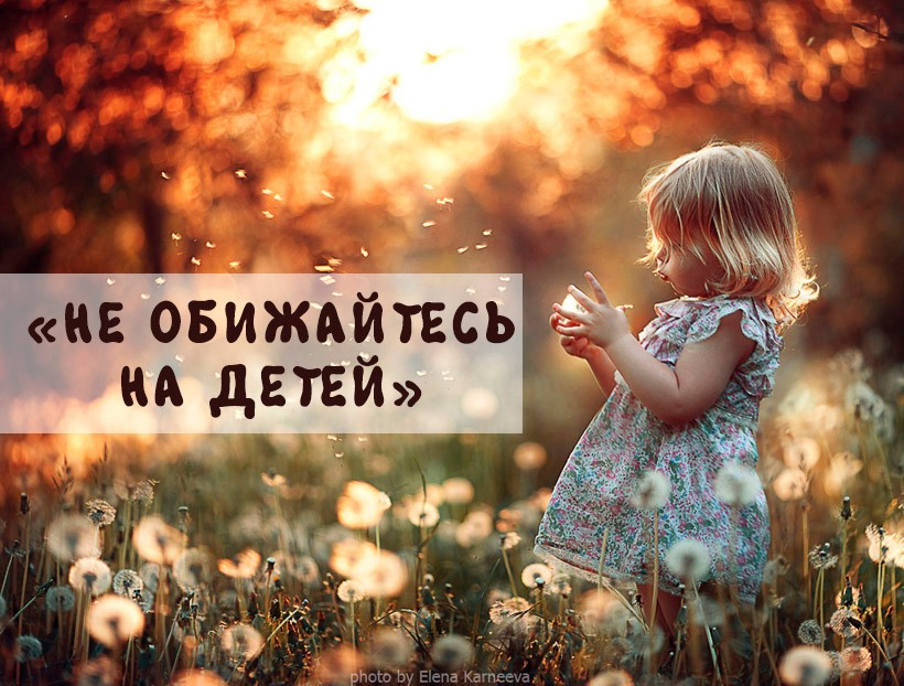 Привет от Нины Савченко из Мытищ... Не обижайтесь на детей. Андрей Дементьев (любовная лирика)