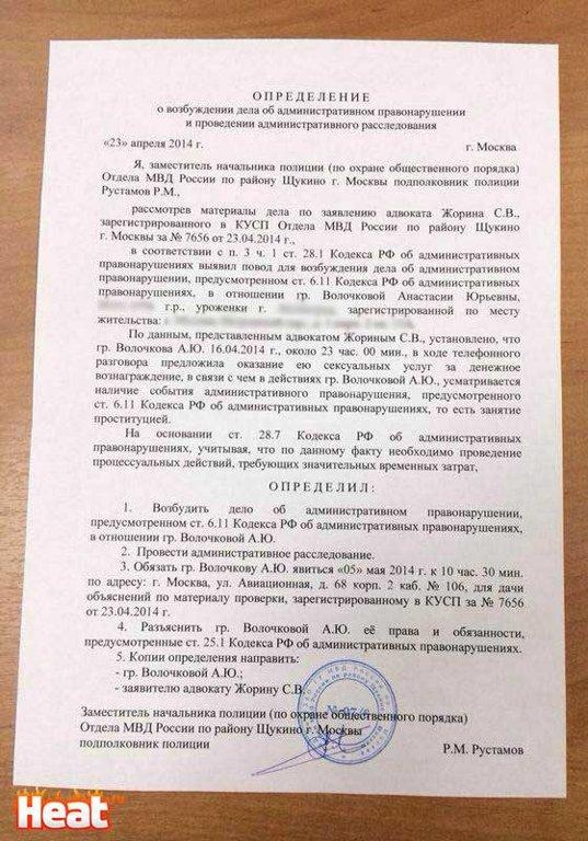 Обзор судебной практики по спорам, связанным с признанием договора