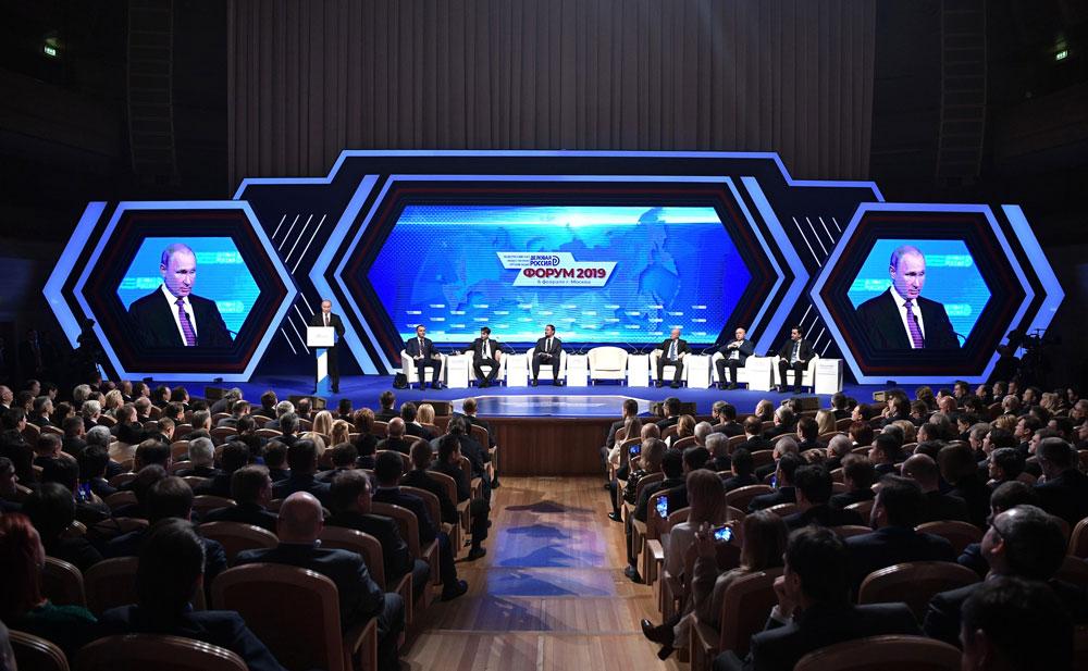 Работать в стиле allegro – Путин о бизнесе и национальных целях развития