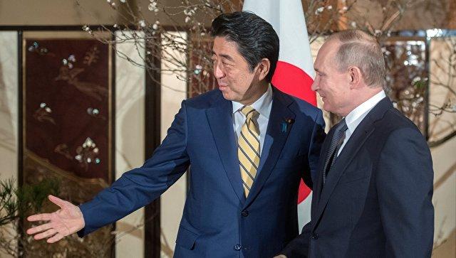 Путин и Абэ поручат начать п…