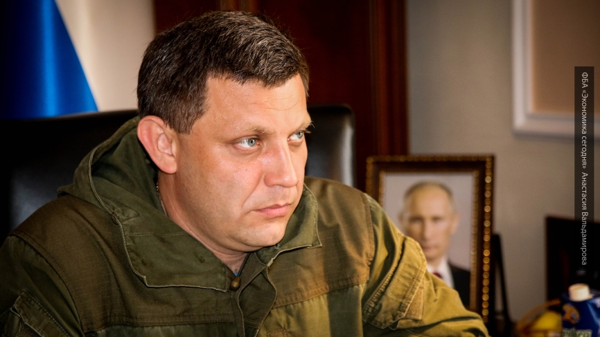 Украинские предприятия в Донбассе перешли под контроль ДНР и ЛНР