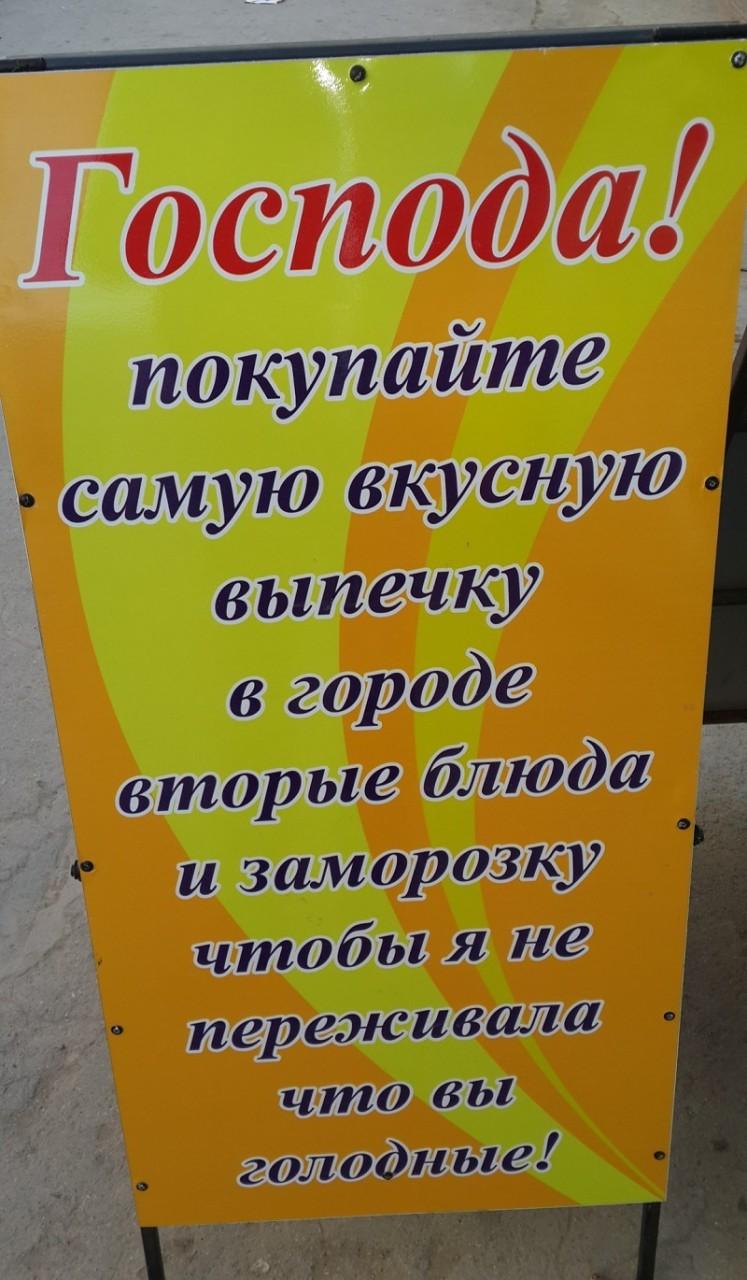 rynok-eto-otdelnoe-gosudarstvo-so-svoimi-eksponatami_005