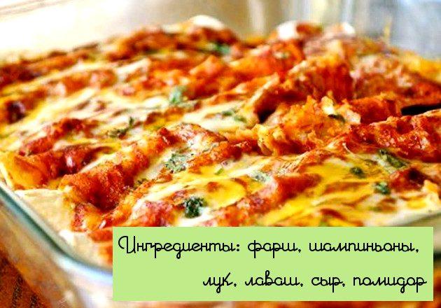10 постых блюд для ленивых кулинаров