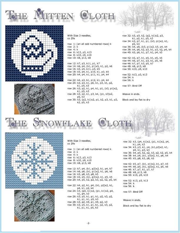 Теневое вязание, зимние узоры. Много схем
